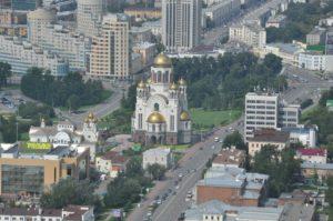 Rejser til Ekaterinburg