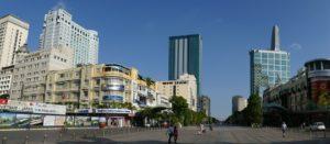 Rejser til Ho Chi Minh City