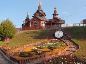 Rejser til Kharkov