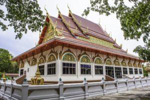 Rejser til Khon Kaen