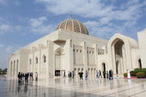 Rejser til Muscat