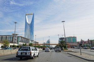 Rejser til Riyadh