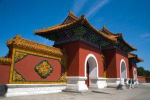 Rejser til Shenyang