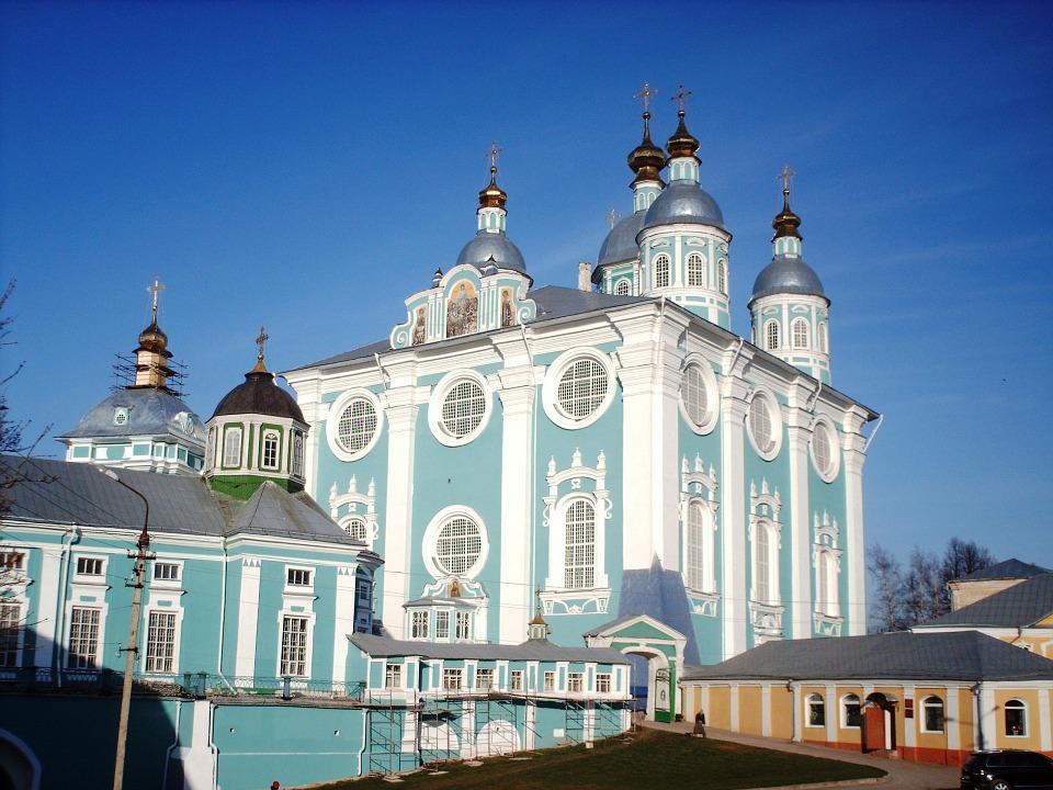 Rejser til Smolensk