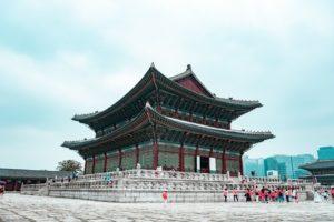Rejser til Sydkorea
