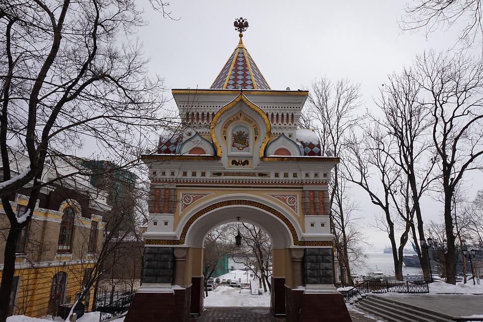 Rejser til Vladivostok